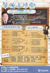 李廣義EDM02